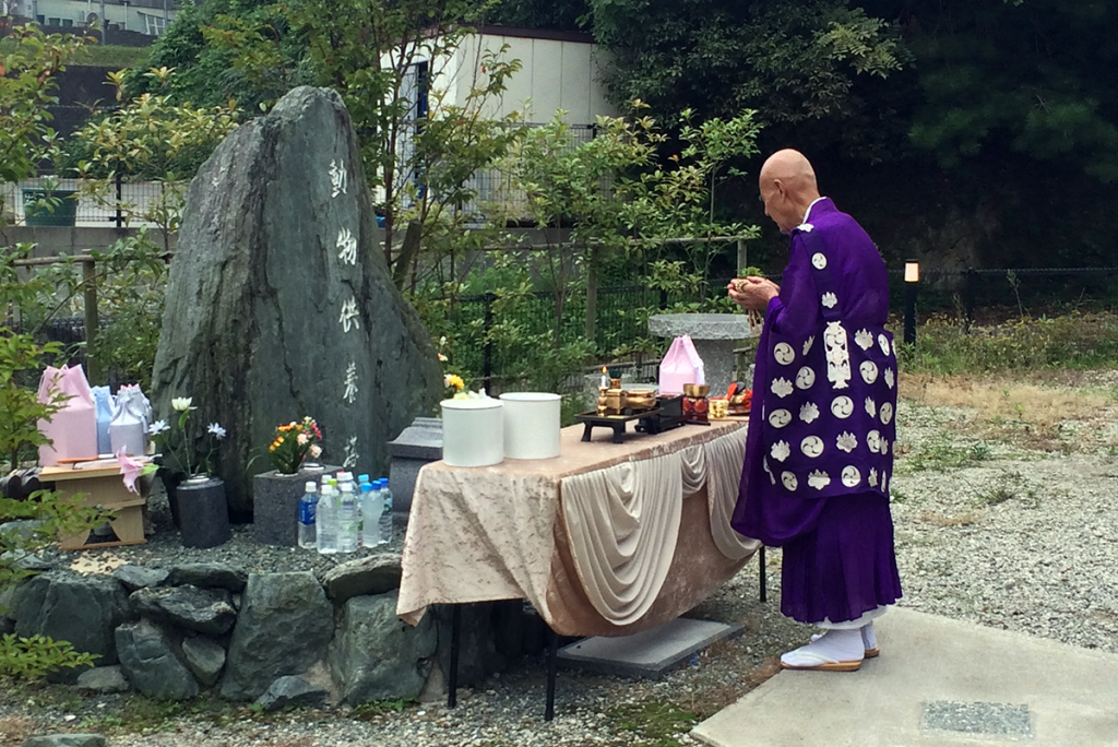 福岡ペット斎場 月例法要(毎月7日)