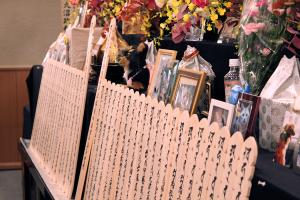 2010年9月26日動物供養大祭